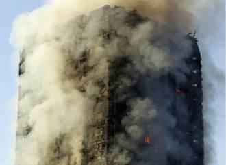 倫敦30年來最大惡火吞高樓 12死78傷