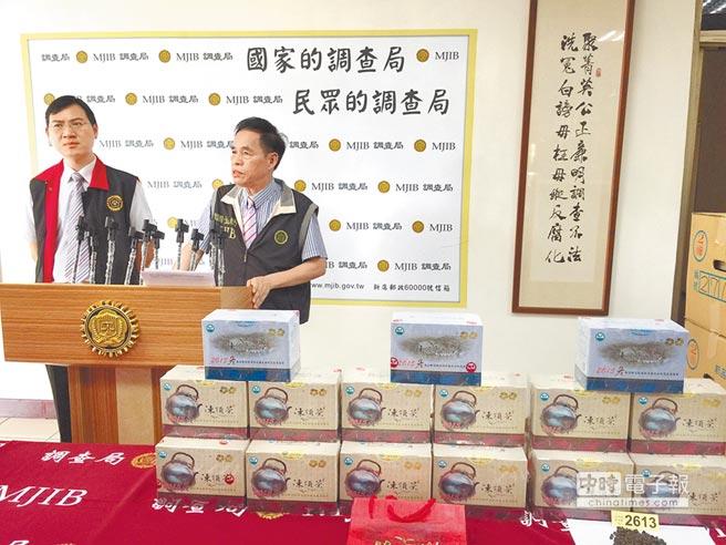 南投縣檢調13日宣布,查獲以越南茶冒充台灣茶比賽及販售案。(廖志晃攝)