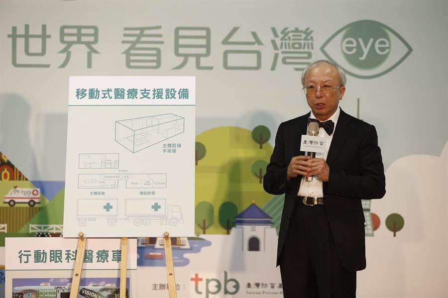 防盲基金會董事長蔡瑞芳醫師在記者會上說明行動眼科醫療計畫(臺灣防盲基金會提供)