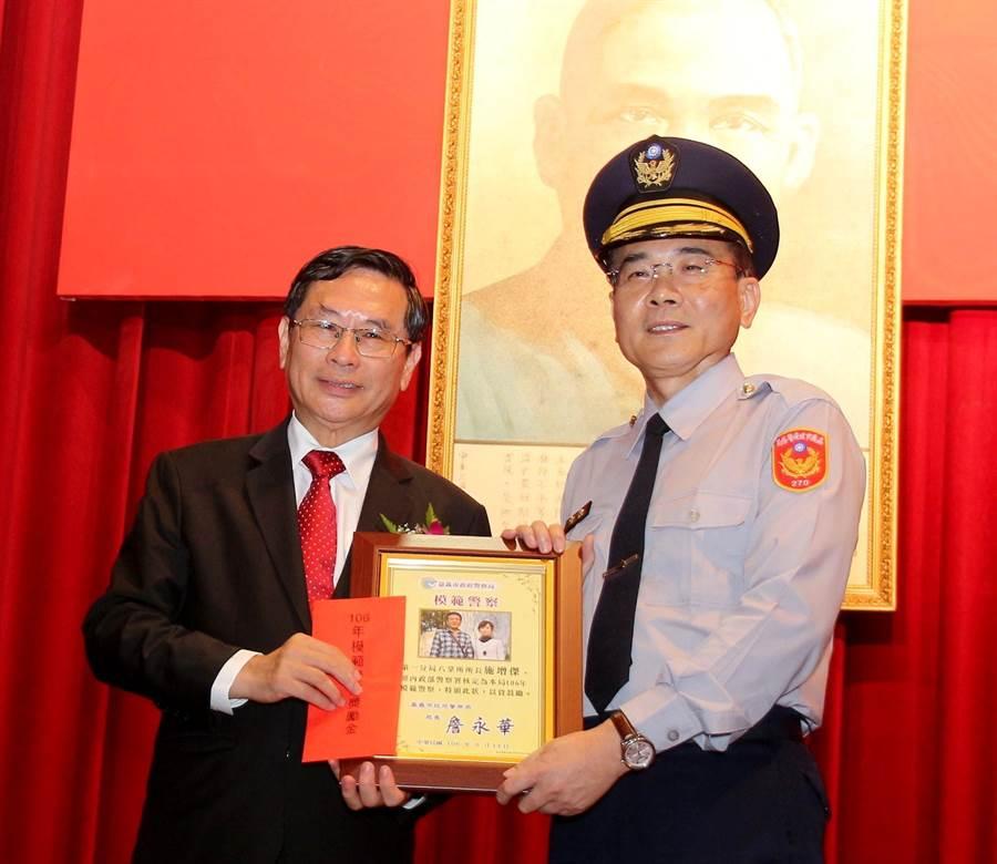 嘉義市長涂醒哲(左)頒獎表揚模範警察施增傑。(廖素慧攝)