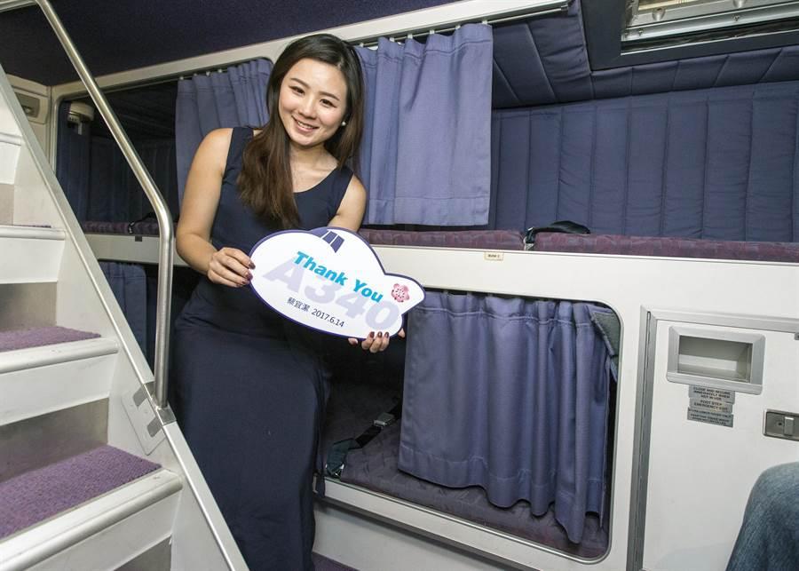 華航空服員蔡宜潔特別到組員休息室拍照,她表示A340客機對她來說,有許多難忘的回憶,如今A340客機全數退役了,心中滿是不捨,講到從前的回憶,數度紅著眼眶流淚。(陳麒全攝)