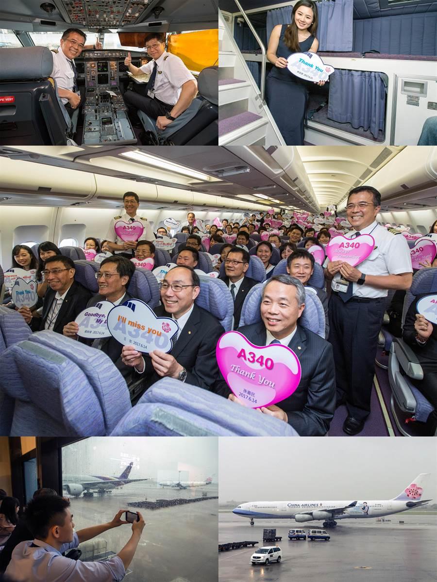 空巴A340客機見證華航的飛航歷史。(陳麒全攝)