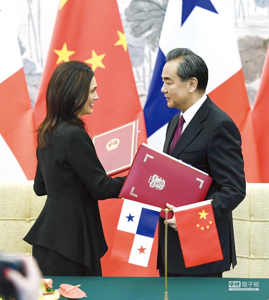 中國外交部長王毅(右)同巴拿馬副總統兼外長德聖馬洛,在北京簽署建立外交關係的聯合公報。圖/新華社