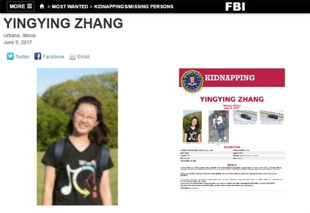 中國大陸女訪問學者章瑩穎在美失蹤,FBI以綁架案進行調查。(截自FBI網頁)