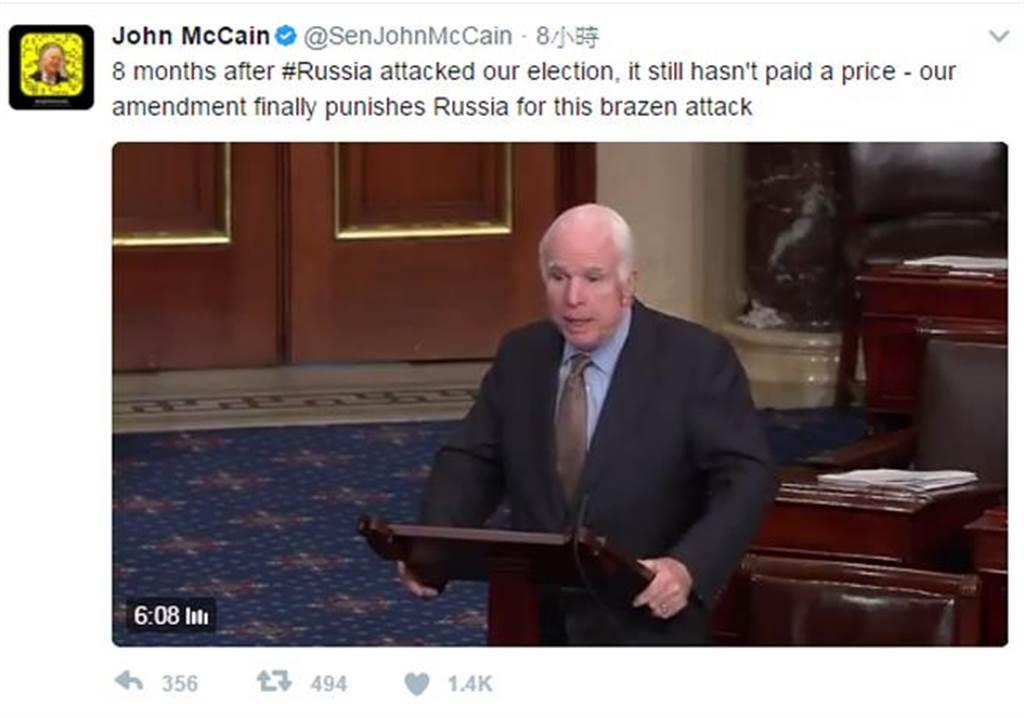 美國參院通過新的對俄制裁案。圖為美國參議員馬侃。(截自John McCain Twitter)