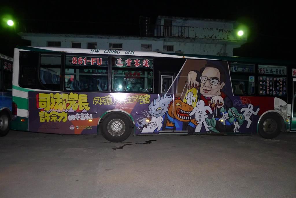 台灣陪審團協會被退回的廣告字樣。(議員顏若芳研究室提供)