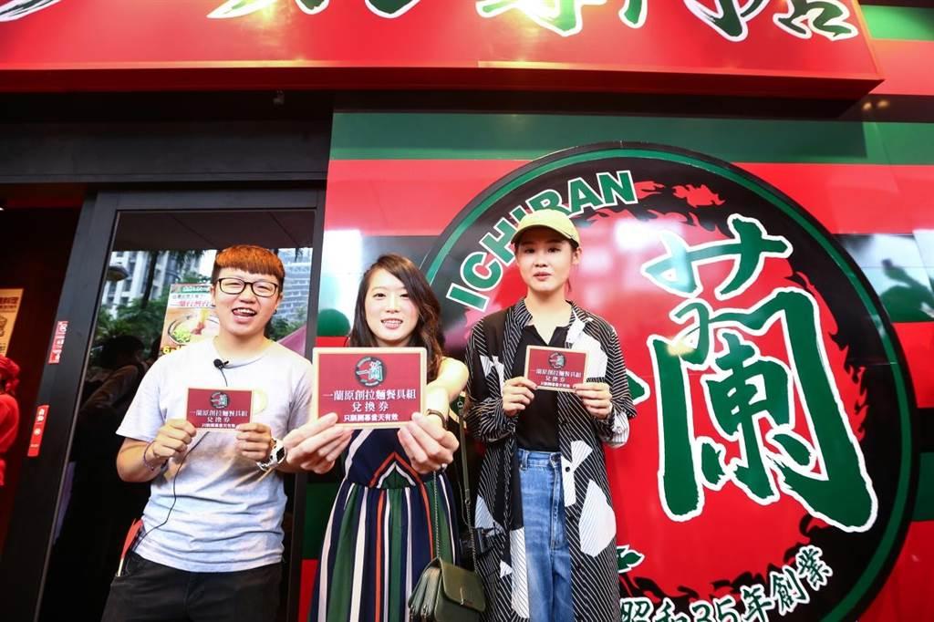 一蘭台灣搶到頭香進場,獲贈「一蘭原創拉麵餐具組兌換券」。(鄧博仁攝)