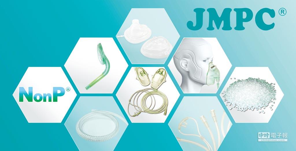在拋棄式醫療器材產業中,介明主要供應醫療級塑膠粒及軟管半成品。圖/業者提供