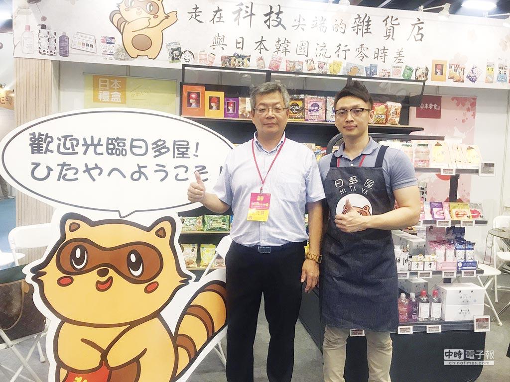 日多屋執行長賴立彪(左)與同仁參加2017年的台北國際連鎖加盟暨創業大展。圖/葉欣華
