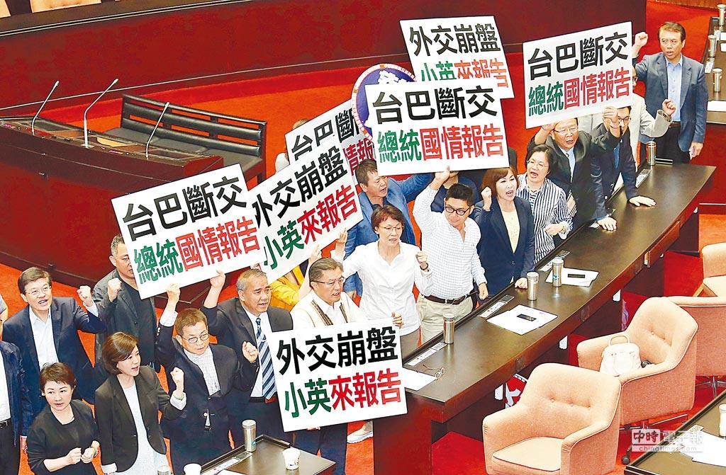 立院14日處理臨時會議程及處理內容,表決時國民黨立委高舉標語大喊「外交崩盤,小英來報告」。(姚志平攝)