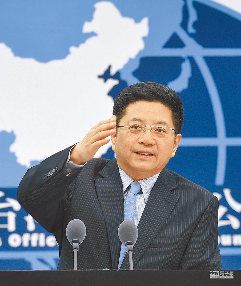 大陸國台辦發言人馬曉光14日強調,世界上只有一個中國,中巴建交是人心所向,大勢所趨。(中新社)