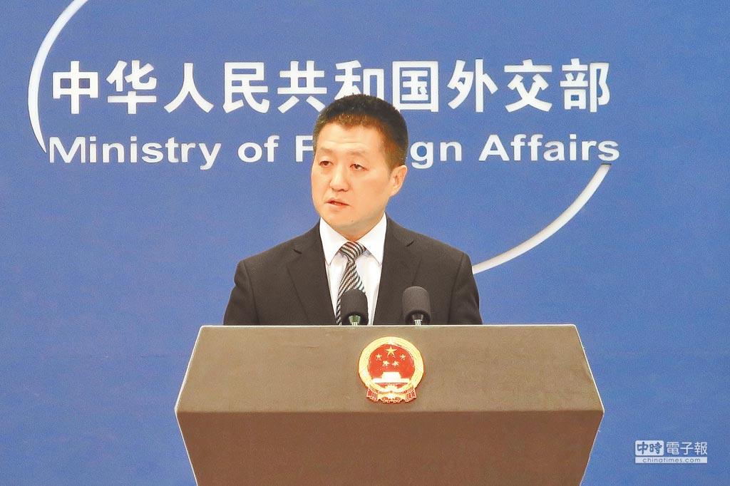 大陸外交部發言人陸慷14日說,只有堅持「九二共識」才有助於兩岸和平穩定與良性互動。(中央社)