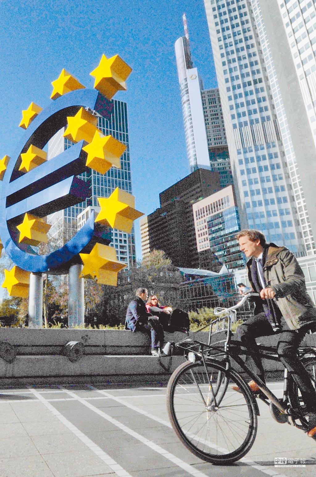 位於德國法蘭克福的歐洲央行。(中新社資料照片)