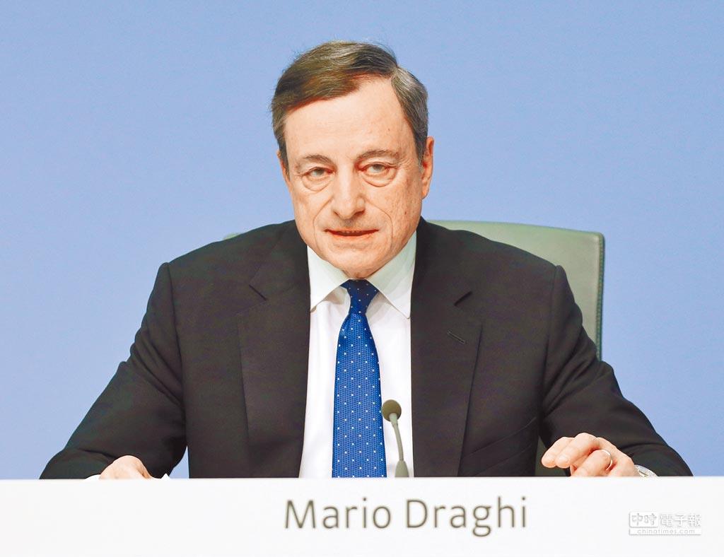 歐洲央行行長德拉吉。(新華社資料照片)