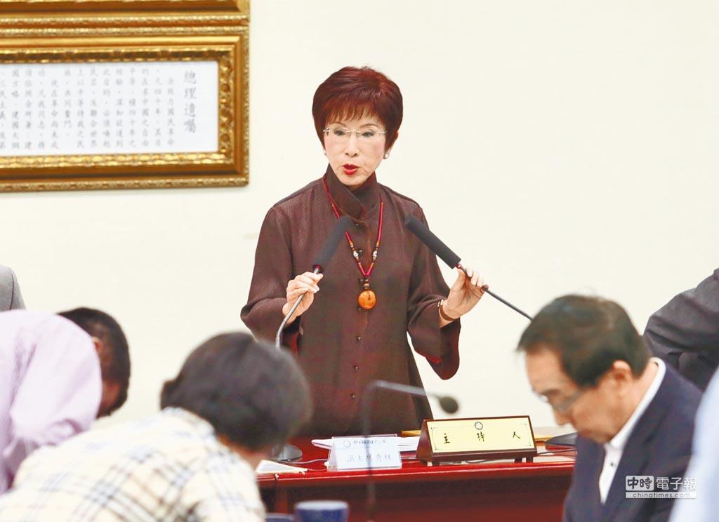 國民黨主席洪秀柱14日在中常會宣布6月底請辭黨主席。(中央社)