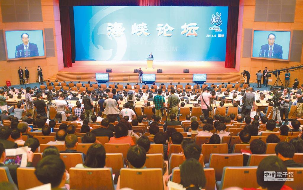 2014年6月15日,第六屆海峽論壇在廈門開幕現場,時任國民黨副主席洪秀柱也率團參加。(中新社)