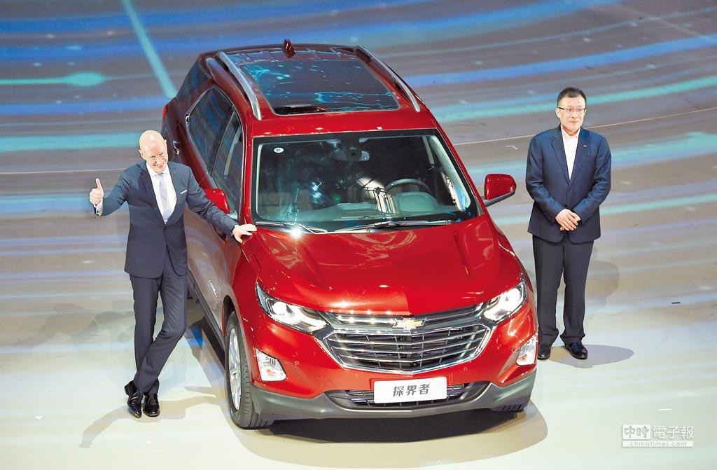 4月7日,上汽通用公司在武漢發表新車。(中新社)