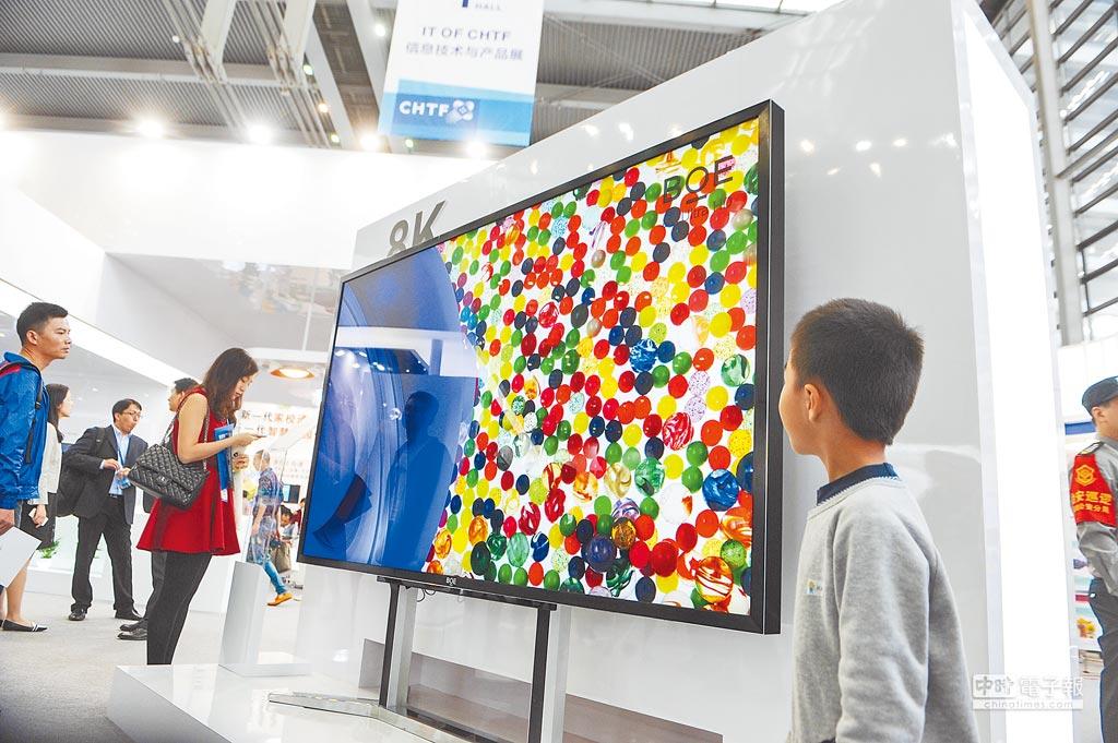 民眾參觀京東方公司展出的8K電視。(新華社資料照片)