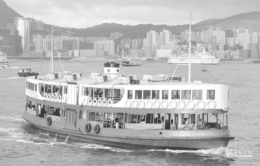 往來港島與九龍間超過百年歷史的天星渡輪。(本報系資料照片)