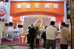 上海電視節開展     《通靈少女 》、《房思琪》新IP引發兩岸關注