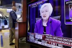 Fed升息 美股收盤漲跌互見