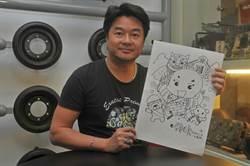 用漫畫看見金門 賴有賢要「設計」角色