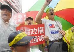 范佐雙》立委自肥 審年改案可有正當性?