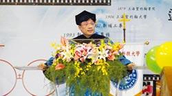 聖約大畢業典禮 江宜樺致詞勉勵同學