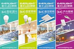 億光超高效率LED燈管 呼應環保節能