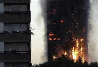 倫敦大火12死 嬰兒從10樓拋下被接住