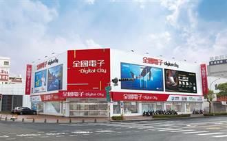 打造南台灣數位新城 全國電子Digital City超科技