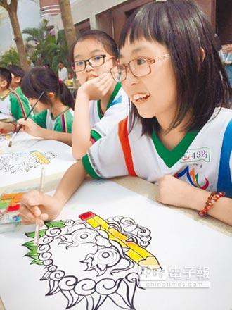 扎根教育 台南打造動畫基地