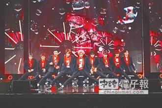 NCT 127開腿勁舞不怕破褲