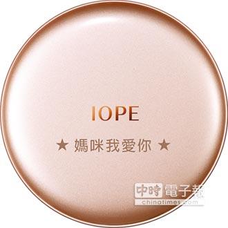 IOPE 520組粉色彩盒登場