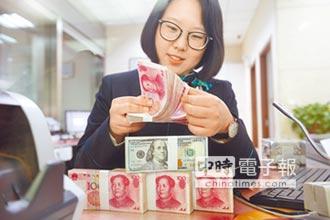 中間價新機制20天 人幣累升1.1%