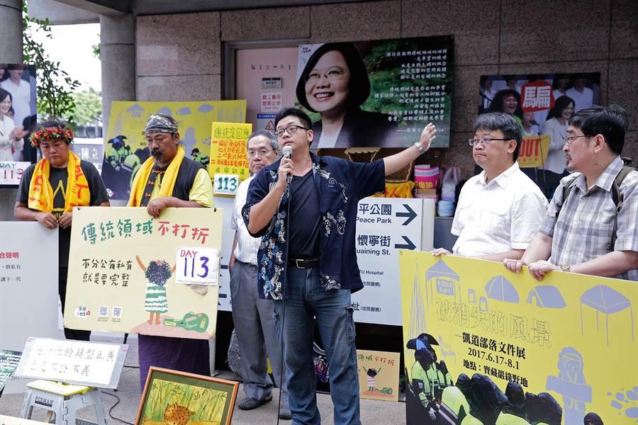 文化界人士聲援原住民搶救台灣被消失的風景。(方濬哲攝)