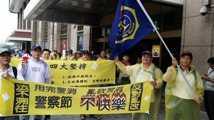 反年改團體號召615警察節上街抗議。(圖/網友提供)