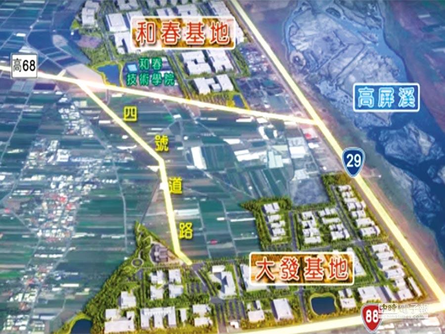 「和發產業園區」公共工程2018年底完工,預計進駐廠商可達80家,創造1萬個就業機會。圖/業者提供