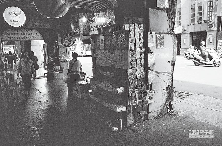 書報攤也曾是重慶南路上的特殊景致。(陳文發攝,時報文化提供)