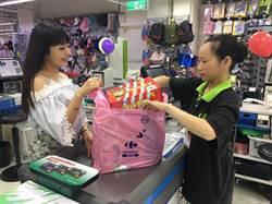 新北量販店、超市、超商 10月起試停售塑膠袋