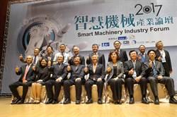 經長李世光:推動機械加入物聯網 提高競爭優勢