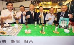 2017台中茶酒咖啡展登場 盼帶動台灣飲品經濟