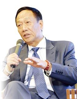 郭董嗆經產省 法庭見