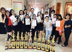 美和科大美容競賽 獲台灣盃團體總冠軍