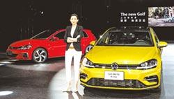 新Volkswagen Golf 規格與售價無須妥協