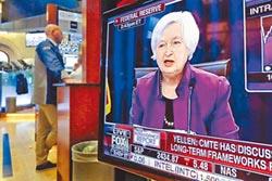 Fed升息 縮表減債可能在9月