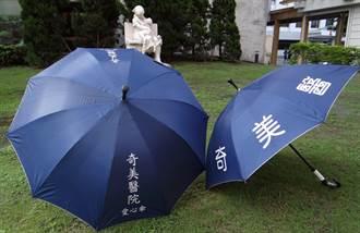 奇美醫院募愛心傘 雨中傳溫馨