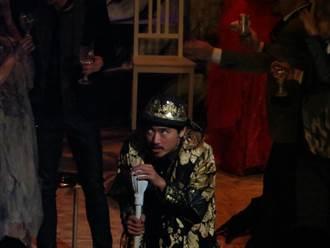 阮劇團台語版《馬克白》 羅馬尼亞首演成功