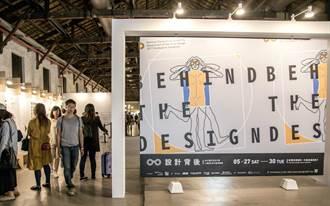 嶄新觀展體驗 成大獨立畢業展「設計背後」