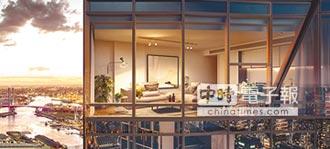 墨爾本六星級酒店式公寓二期 台澳同步上市